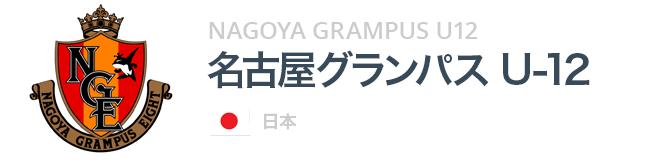 grampus_ttl