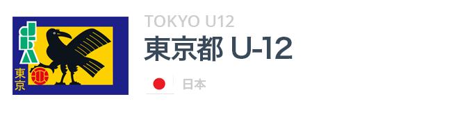 tokyo_ttl