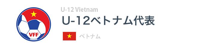 vietnam_ttl
