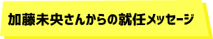 reporter_09