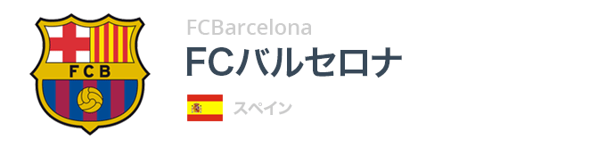 barca_ttl