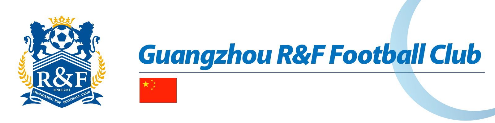 U 12 Junior Soccer World Challenge 2017 Guangzhou R F Football Club